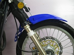DR 650 LOW MOUNT FENDER KIT